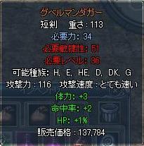 f0089379_4533699.jpg