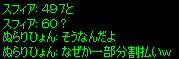 c0056384_15372131.jpg