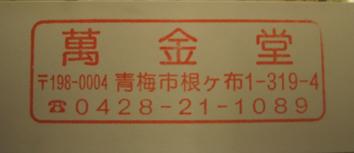 b0081987_15151620.jpg