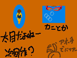 c0086788_16598.jpg