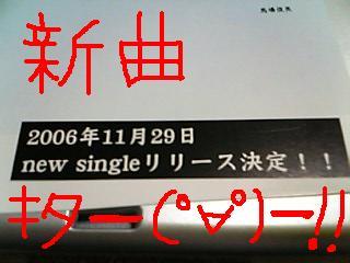 e0086589_2051416.jpg