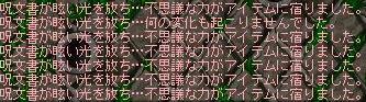 e0084700_17472368.jpg