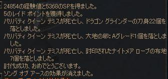 c0016602_1272511.jpg