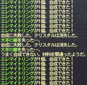f0105408_1350482.jpg
