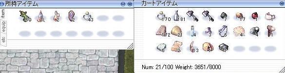 d0075613_1484350.jpg