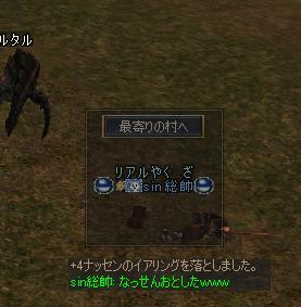 f0079719_14261330.jpg