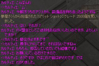 f0079719_1474354.jpg