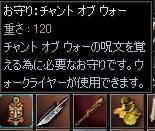 b0016320_1384034.jpg