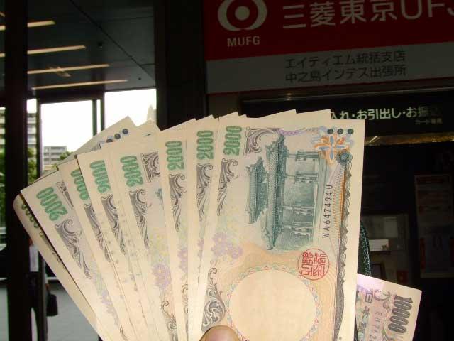 2000 円札大好き!_b0054727_23245764.jpg