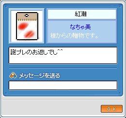 e0071128_8254372.jpg