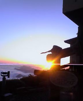 きれいな雲海と日の出です!_c0089831_61787.jpg