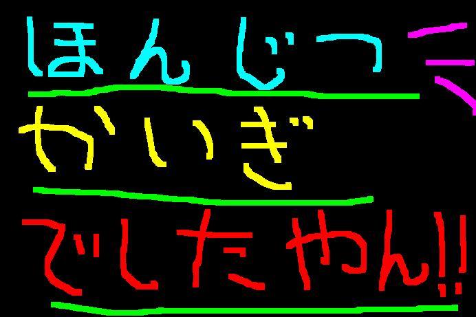 f0056935_1834675.jpg