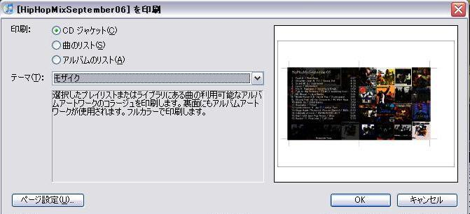 b0049638_15213797.jpg