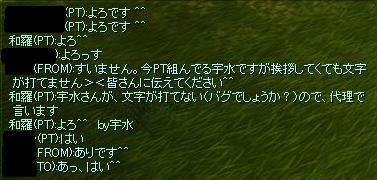 d0090048_0421929.jpg