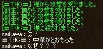 f0060649_12321699.jpg