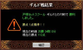 b0073151_2034036.jpg