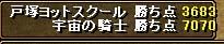 b0073151_2034229.jpg