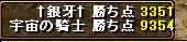b0073151_20535170.jpg