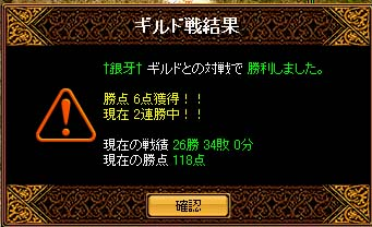 b0073151_20573428.jpg