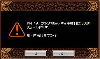 b0073151_2114535.jpg