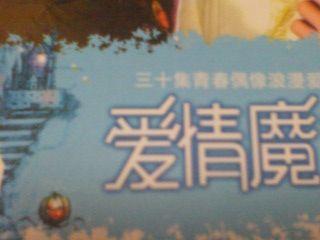 b0005752_0415085.jpg