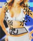 a0013855_3282940.jpg