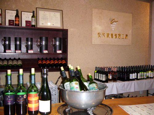 三和酒類の安心院ワイン 「金」ダブル受賞 金メダル おめでとうございます。。。.゜。*.。♡_a0053662_22374941.jpg