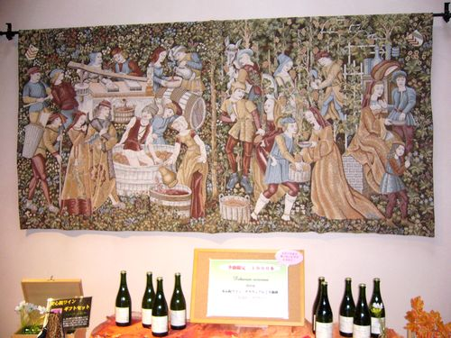 三和酒類の安心院ワイン 「金」ダブル受賞 金メダル おめでとうございます。。。.゜。*.。♡_a0053662_22382327.jpg
