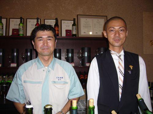 三和酒類の安心院ワイン 「金」ダブル受賞 金メダル おめでとうございます。。。.゜。*.。♡_a0053662_2239617.jpg