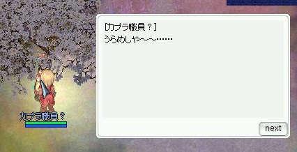 c0082974_82175.jpg