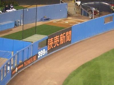 Let\'s Go Yankees!!_b0093577_11522728.jpg