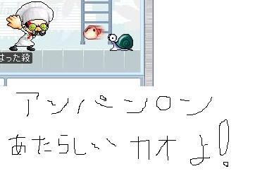 f0038481_146929.jpg