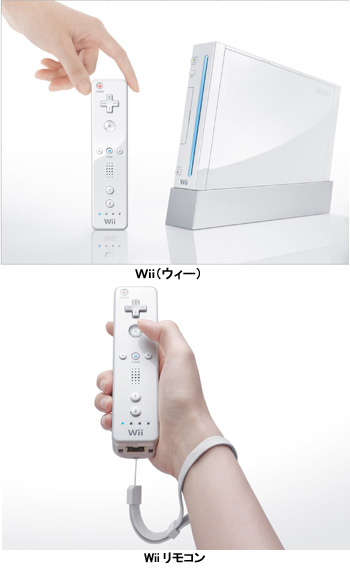 PS3よりもWii_d0051894_854077.jpg