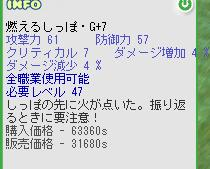 b0094998_1321046.jpg