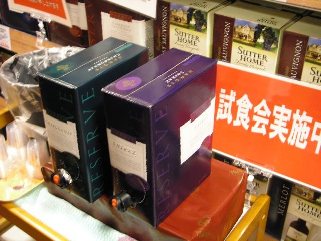 ■日本ワイン事情_a0014299_1242721.jpg
