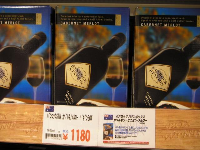 ■日本ワイン事情_a0014299_124990.jpg