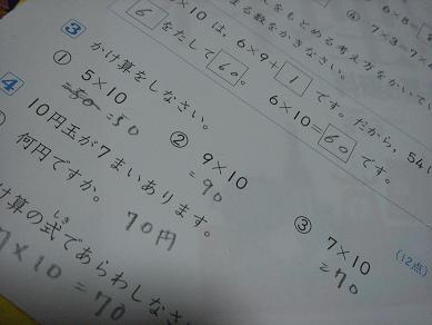 b0001402_3423711.jpg