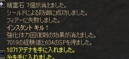 c0016602_0442640.jpg