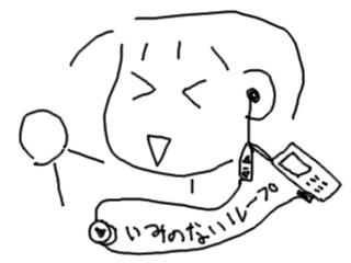 b0014004_219518.jpg