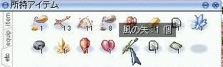 f0011104_18223828.jpg