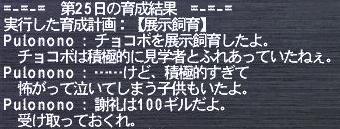 f0105408_17485661.jpg