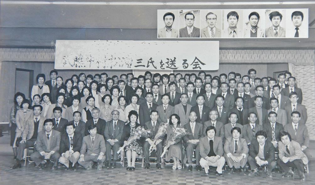 若き日の仲間たち_a0042310_19571260.jpg