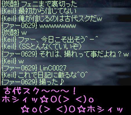 f0072010_25730.jpg