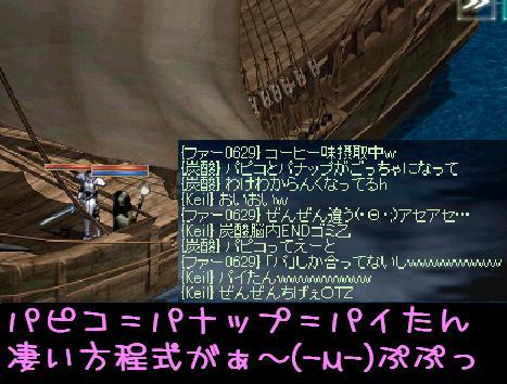 f0072010_29970.jpg