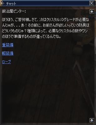 b0062614_1241097.jpg