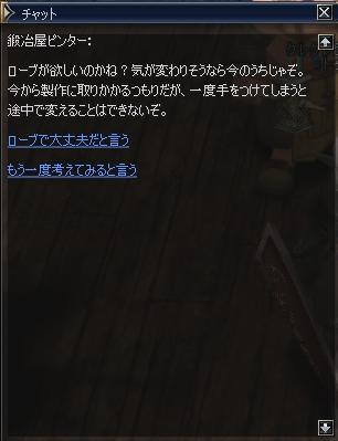 b0062614_1254351.jpg