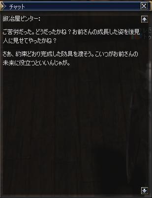 b0062614_1335094.jpg
