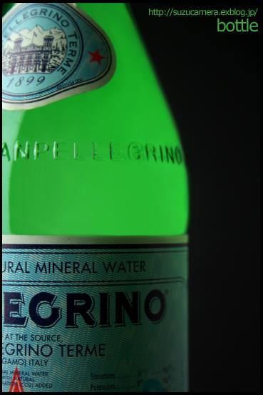 ボトルを撮るちょっとしたアイデア_f0100215_245033.jpg