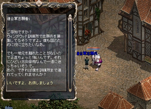 b0056117_5343281.jpg