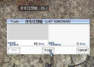 f0107520_1652582.jpg